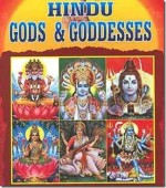 Hindu-gods[1]