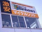 binbows25