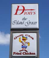 dions-sign