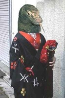kimono-dragon2