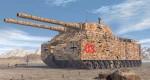 tank27
