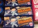 uranus22